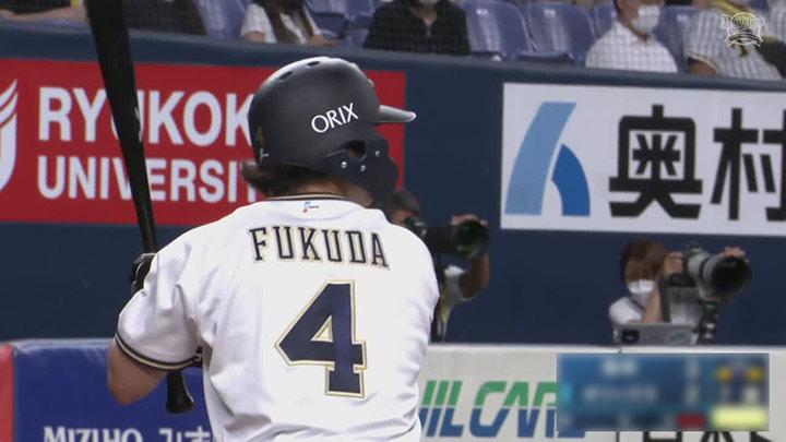 福田周平が逆転ランニングホームラン! 終盤の猛攻でオリックスが阪神に勝利