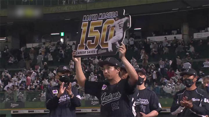 マーティンが球団通算8000号! 益田直也も通算150セーブ達成で千葉ロッテが勝利
