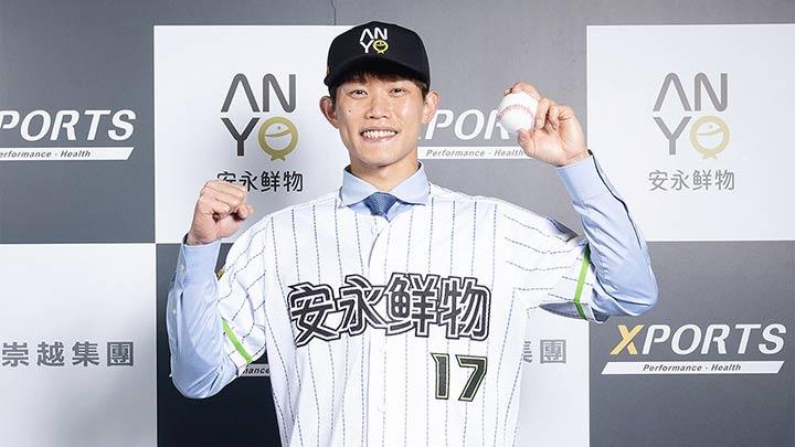 元千葉ロッテ・陳冠宇(チェン・グァンユウ)投手 写真提供:中華職業棒球大連盟(CPBL)