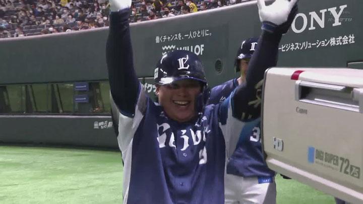 渡部健人がプロ初安打&初本塁打! 呉念庭も一発を放った埼玉西武が5連勝