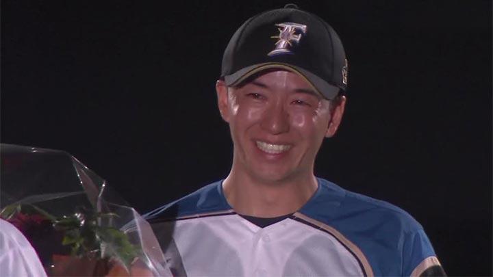 「どんなにかっこ悪くても前だけを見てきたつもりです」北海道日本ハム・斎藤佑樹引退セレモニー全文
