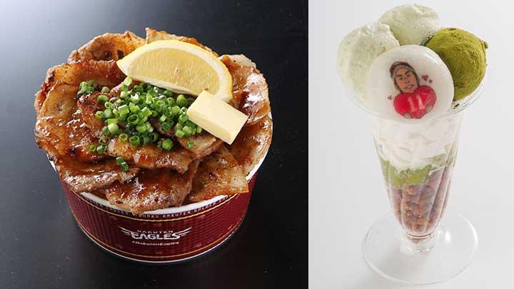 (左から)浅村栄斗のガッツリ豚丼 980円、岸孝之のずんだパフェ 700円(C)Rakuten Eagles