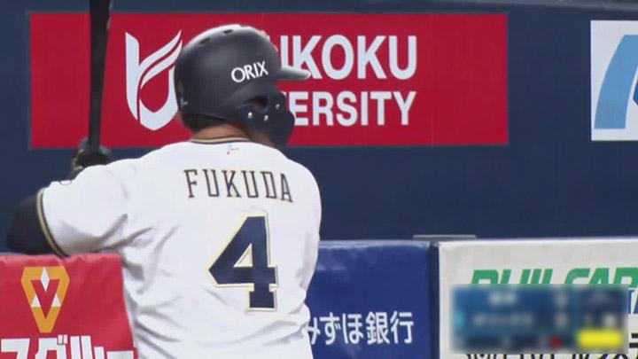 【ファーム】福田周平が3安打1打点1盗塁。投手陣が踏ん張れずオリックス対阪神は引き分けに