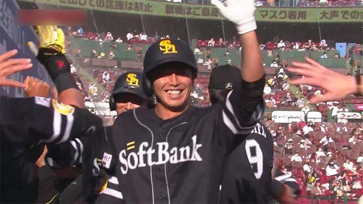 釜元豪が1号3ラン含む2安打の活躍! 福岡ソフトバンクが対東北楽天最終戦を勝利で飾る