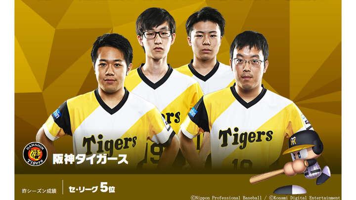 森選手(左下)、辻選手(右下)、宇佐川選手(左上)、岸川選手(右上)