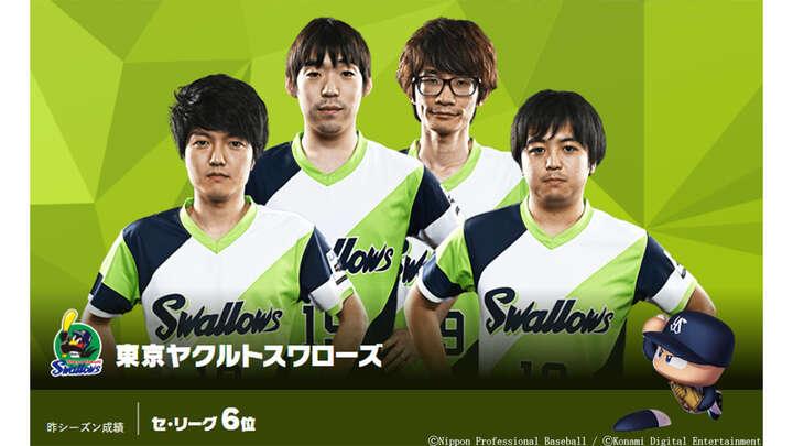 大川選手(左下)、藤本選手(右下)、加藤選手(左上)、高良選手(右上)