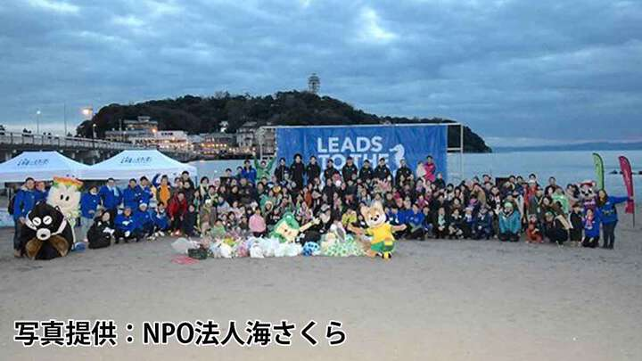 「LEADS TO THE OCEAN」の活動理念は、「海にゴミは行かせない」というものだ※写真提供:NPO法人海さくら