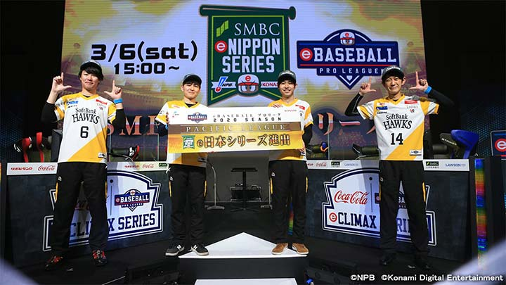 ©Nippon Professional Baseball  ©Konami Digital Entertainment