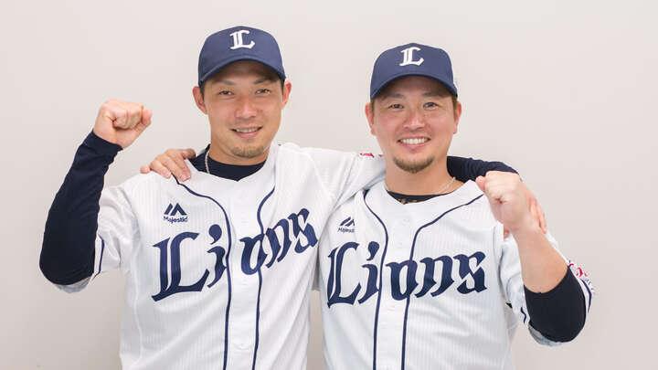 「個」よりも「チーム」。埼玉西武ライオンズを陰で支える岡田雅利と熊代聖人の覚悟