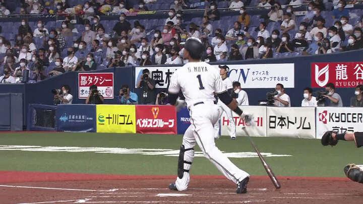 モヤが試合を決める満塁弾! 13安打9得点のオリックスが北海道日本ハムに快勝