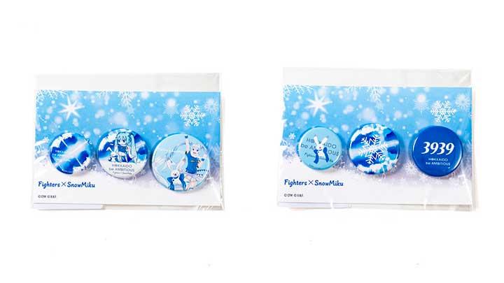 雪ミク×ファイターズ 缶バッジ3個セット(C)H.N.F.