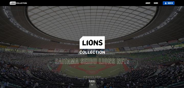 日本プロ野球界初!埼玉西武ライオンズのNFT商品が9月7日より販売開始