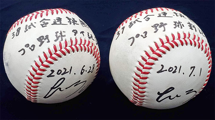 野球殿堂博物館にて埼玉西武・平良海馬投手のプロ野球新記録達成記念展示が開催中!