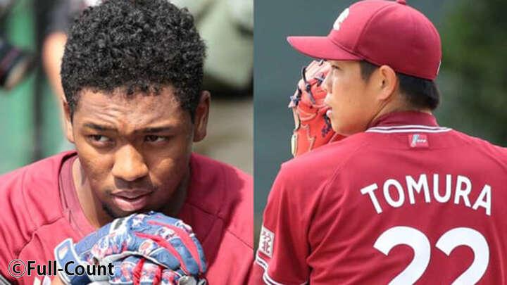 楽天・戸村健次が右顎骨折、オコエ瑠偉は右大腿二頭筋損傷 診断結果を球団が発表