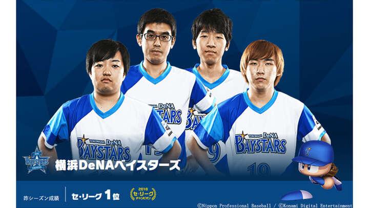 河合選手(左下)、大茂選手(右下)、髙羽選手(左上)、渡邉選手(右上)