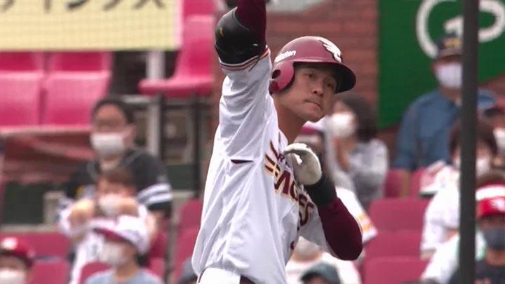 茂木栄五郎の2試合連続決勝打で楽天が4連勝! 浅村栄斗は6号ソロ、銀次は今季初打点