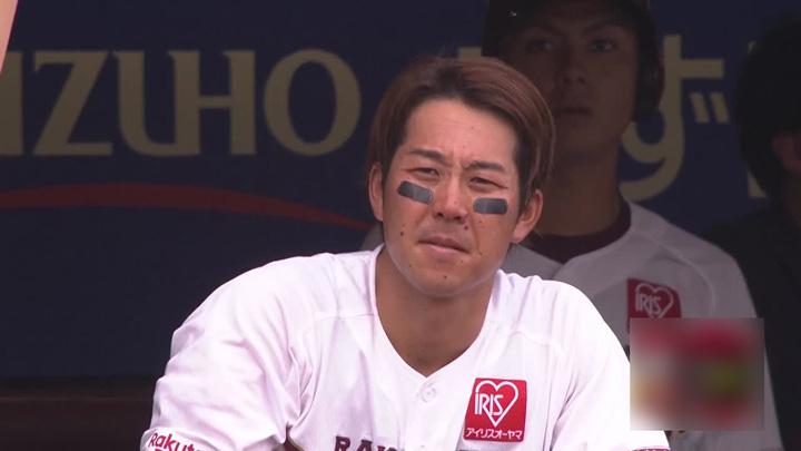 鈴木大地が同点弾を放つも...... 要所で投手陣が粘れず楽天が今季初のカード3連敗