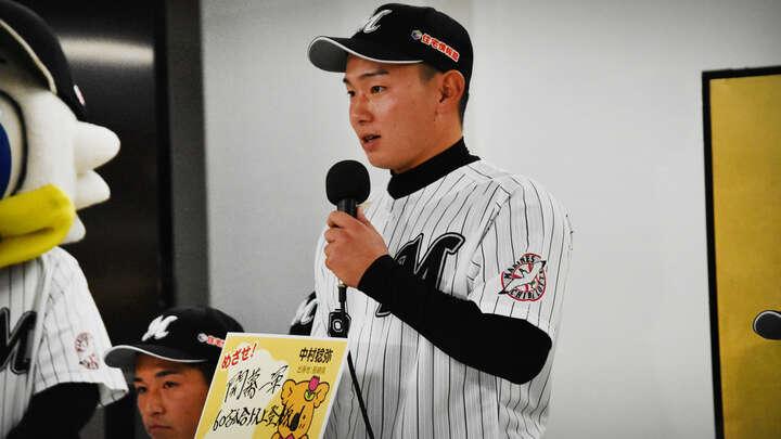 武器は「亜大ツーシーム」 千葉ロッテドラ5・中村稔弥投手が対戦を熱望する先輩は?