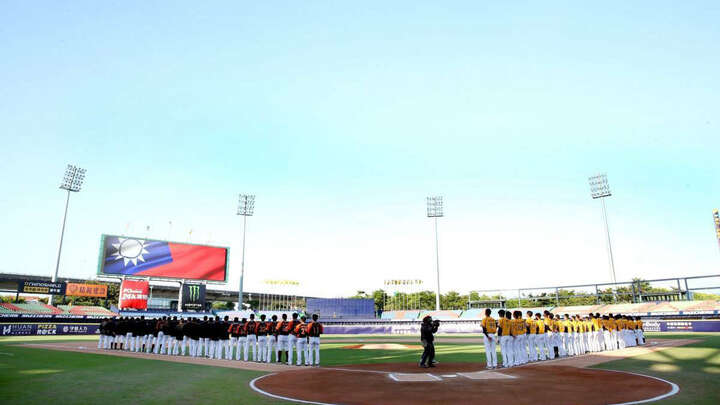 台中洲際球場、4月12日の開幕の模様 写真提供:CPBL