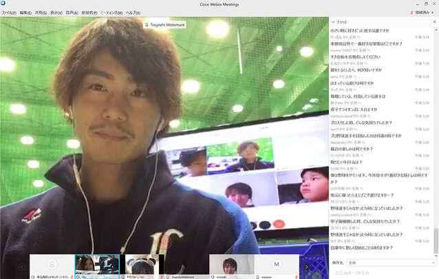 オンラインインタビューの様子 写真提供:埼玉西武ライオンズ