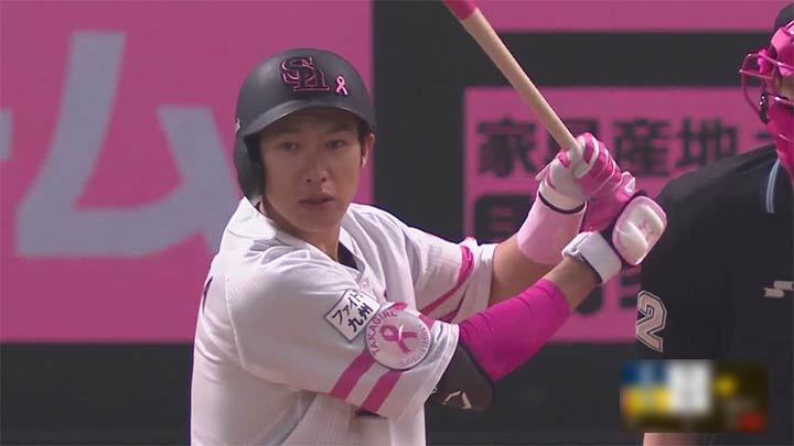 福岡ソフトバンクホークス・柳田悠岐選手(C)パーソル パ・リーグTV