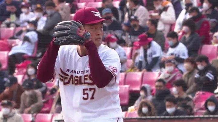 瀧中瞭太が今季10勝目! 投打かみ合った東北楽天が勝利し「パーソル CS パ」進出を決める