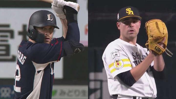 埼玉西武・スパンジェンバーグ選手(左)福岡ソフトバンク・ムーア投手(右)(C)パーソル パ・リーグTV