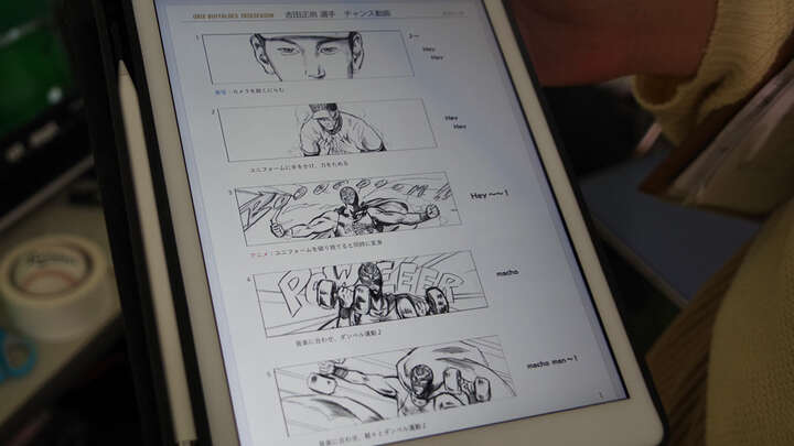 吉田正尚選手のラフ画を拝見。毎年話題のマッチョマンは今年はアニメ風。