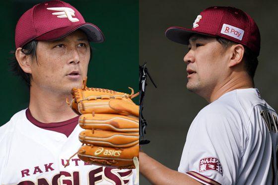 楽天涌井が3年ぶり10度目の開幕投手、田中将は2戦目 石井監督「先陣を任せたい」