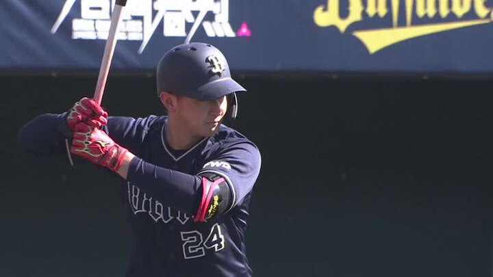 2年目の紅林弘太郎が先制3ラン! 中川圭太、杉本裕太郎、田城飛翔も2安打でアピール