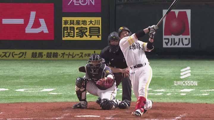 3/7 ホークス対タイガース ダイジェスト(C)パーソル パ・リーグTV