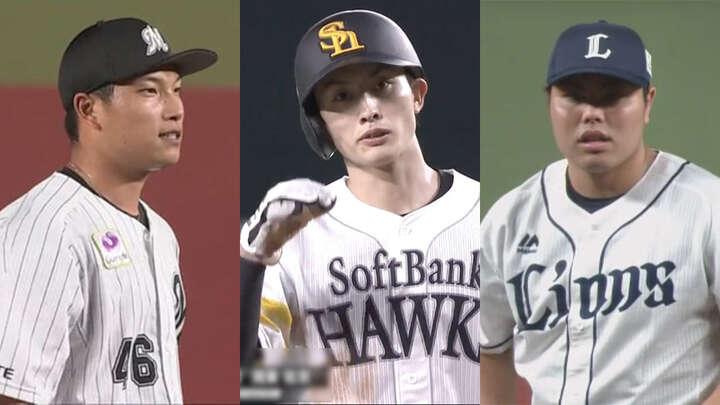 岩下大輝、周東佑京、平良海馬…… 開幕一軍入りを逃しながらもシーズン途中から活躍した選手たち