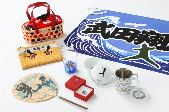 福岡ソフトバンクが九州の伝統工芸品とコラボ。選手プロデュースのグッズが発売決定!