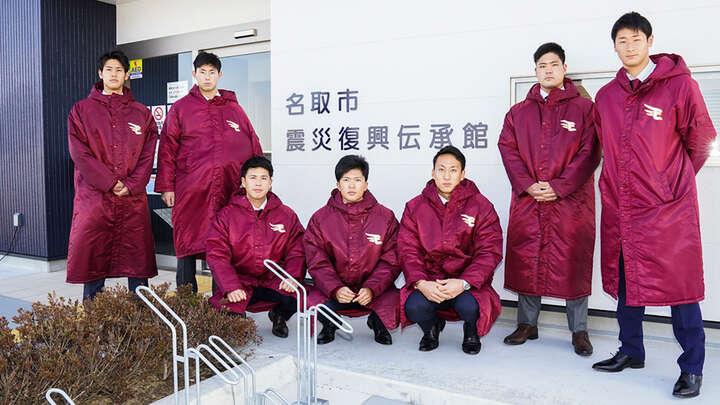 楽天イーグルスの新人選手が被災地を訪問。東日本大震災から10年目、東北への思い
