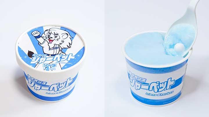 ライオンズシャーベット 税込500円(C)SEIBU Lions