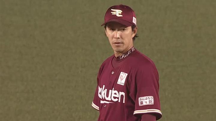 岸孝之が8安打完封勝利。浅村栄斗、茂木栄五郎に今季1号が生まれた楽天が連勝を飾る
