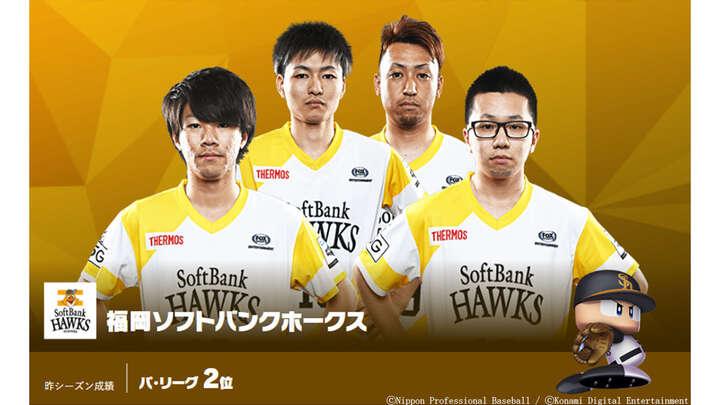 加賀谷選手(左下)、三好選手(右下)、平山選手(左上)、大石選手(右上)