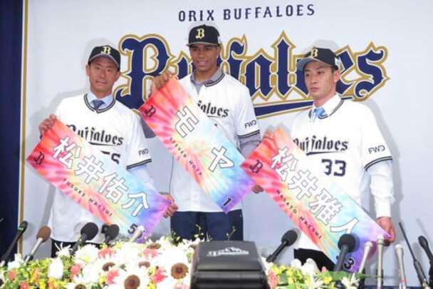オリックス福良GM、モヤ&W松井の獲得を決めた理由 「若月への刺激」「欠けている長打力」