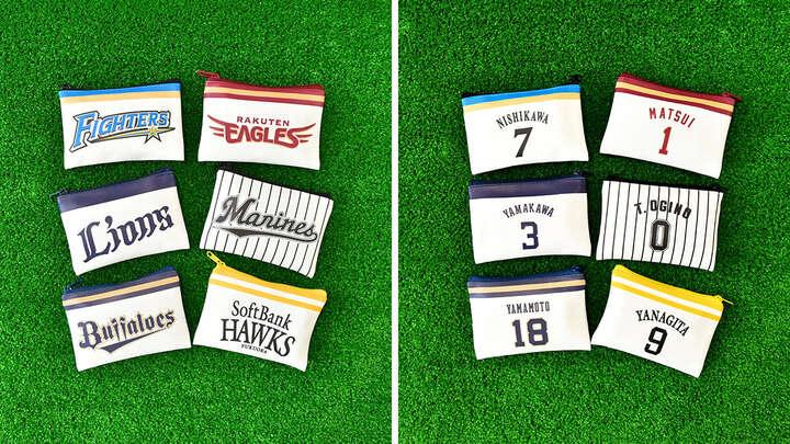 片面は球団ロゴ、反対側は選手の名前と背番号をデザイン