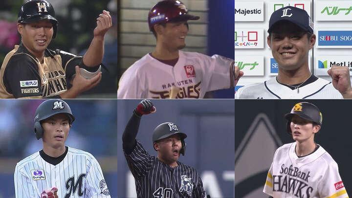 大下誠一郎は初打席初ホームラン 2020年インパクトを残した「育成出身選手」