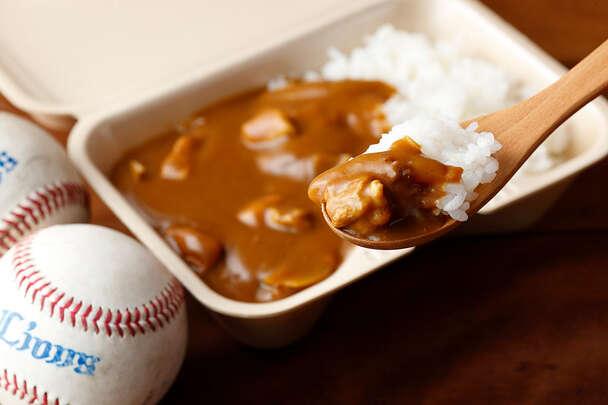 WAKAJISHI Curry(若獅子カレー) レギュラー 870円(税込)/スモール 720円(税込)