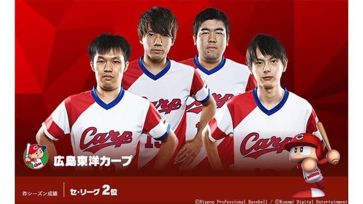 大寺選手(左下)、倉前選手(右下)、伊勢家選手(左上)、徳田選手(右上)