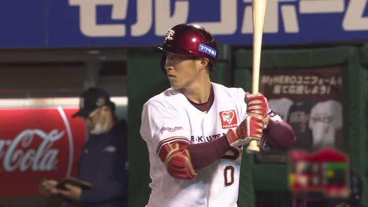 小深田大翔が2安打1打点の活躍。救援陣が奮闘し楽天と北海道日本ハムは引き分けに