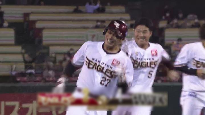 岡島豪郎のサヨナラ打で東北楽天が劇的勝利! 早川隆久は7回4安打1失点の力投