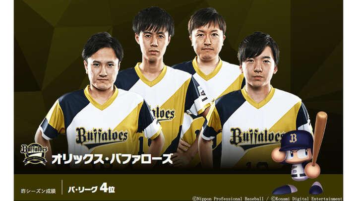 指宿選手(左下)、木村選手(右下)、松井選手(左上)、高川選手(右上)
